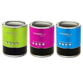 WONDER 旺德  USB/MP3/FM隨身音響 WD-9205U【三色可選】**可刷卡!免運費**