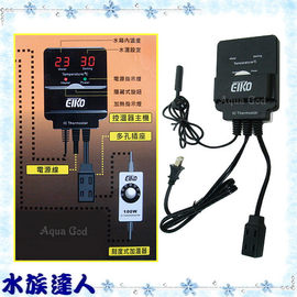 ~水族 ~EIKO英光~微電腦電子溫度控制器1000W.726972 送石英管  ~控溫主