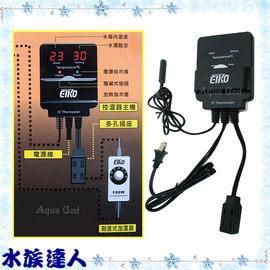 【水族達人】EIKO英光《微電腦電子溫度控制器1000W.726972  送石英管   》控溫主機/控溫器/加溫器/買就送石英管!