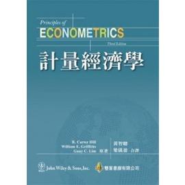 計量經濟學 中文第一版 2013年  附學習光碟   Principles of Econ