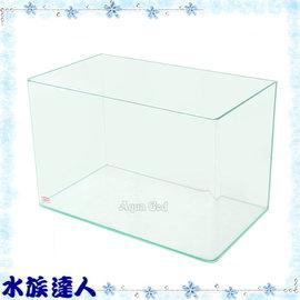 【水族達人】水族先生Mr.Aqua《8005-05五合一小彎角ㄇ型缸.31*18*20cm》直角ㄇ型魚缸