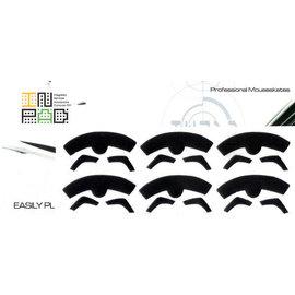 ~硬派精璽~inpad MouseSkates 神秘黑 薄鼠貼|HaBu 00003600