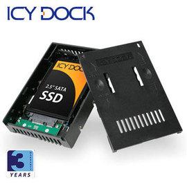 良基電腦  ICY DOCK MB882SP~1S~2B 2.5吋轉3.5吋SATA S