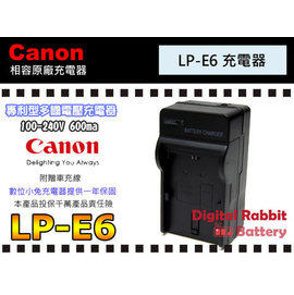 小兔~ROWA CANON LP~E6 充 ~LPE6 EOS 5D2 Mark II 5