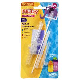 Nuby流線型吸管杯吸管配件組