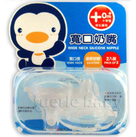 PUKU藍色企鵝寬口奶嘴十字孔2入