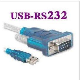 USB轉RS232(9針COM) 轉換線/轉接線/傳輸線