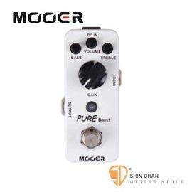 ~小新的樂器館~Mooer Pure Boost 增益效果器~Boost Pedal~