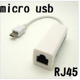 新竹市(平板電腦有線網卡) Micro USB轉RJ45網路卡 轉換器/轉接器 (android系統/支援win8) [DRM-00009]