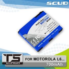 天天網for MOTO AURA A1600 C257 C261 E8 EM30 EM35