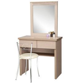 ~Homelike~朵拉化妝桌椅組 化妝鏡 化妝台 化妝椅 ^(二色 ^)