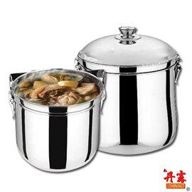 ^~奇寧寶kilinpo^~^~^~^~ 丹露 9L外出型高效能免火再煮節能鍋 續熱鍋.悶