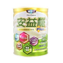 ^(買6送1^)達特仕安益穩營養奶粉900g