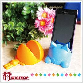 【winshop】A1502 桌上型多功能大嘴貓咪造型收納座/平板電腦支撐架iphone手機支架手機座遙控器座遊戲搖桿座便條紙座