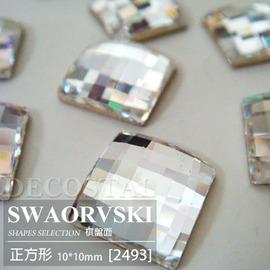 ~平底棋盤面正方型~10mm 001白色 2493 施華洛世奇水鑽,DIY手機貼鑽材料指甲