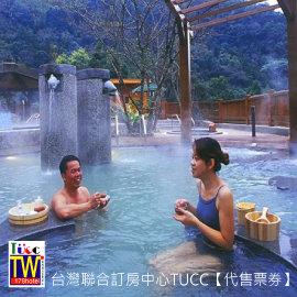 【信託票券】新竹峇里森林溫泉渡假村-雙人尊貴鱘龍美食湯饗券1799元