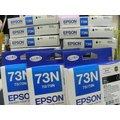 EPSON 73N 黑T30 T40W TX300F TX510FN TX600FW TX