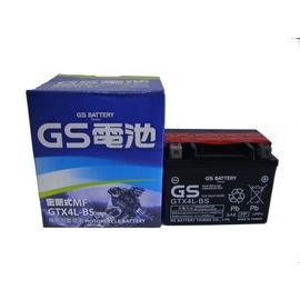 統力 GS GTX4L~BS 4號 50CC 90CC 機車電池 電瓶 免保養 免加水