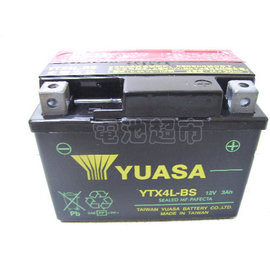 湯淺 YUASA YTX4L~BS 4號 50CC 90CC 機車電池 電瓶 免保養 免加