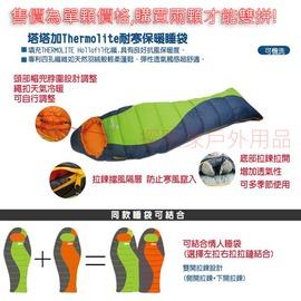24325 Outdoorbase 塔塔加 Thermolite 耐寒保暖睡袋 蓄熱科技中空纖維.登山.露營