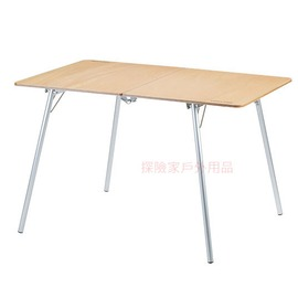 680728日本UNIFLAME天板UF1100鋁合金天然木桌 折疊桌 折合桌 日本製