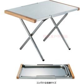 682104日本UNIFLAME折疊不鏽鋼小鋼桌 燒烤小邊桌 可置荷蘭鍋 料理台