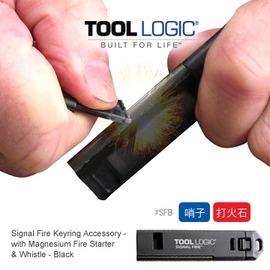Tool Logic 信號打火石鑰匙圈 型號:SFB