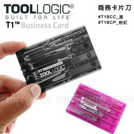 TOOL LOGIC 商務透明卡片刀 型號:T1BCC 黑色 T1BCP粉