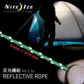 美國NITE IZE Reflective Rope Pack反光繩組 :RR~04~50
