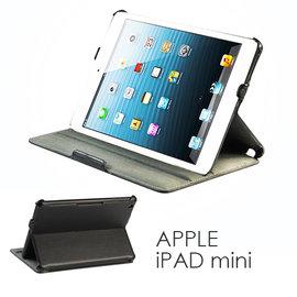 ◆免 ◆APPLE iPAD mini 平板電腦熱定型皮套 保護套 荔枝紋可多角度斜立 另