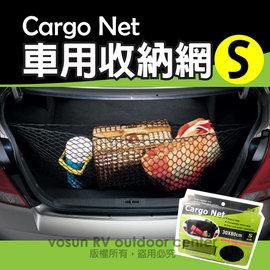 【JT NET】台灣製 S號 車用收納網/整齊.置物網.掛網.網狀.彈性佳.耐用.汽車百貨/黑JT-5067F(A1)