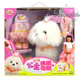 MIMI WORLD電動絨毛小狗玩具公主瑪爾濟斯612102通販部