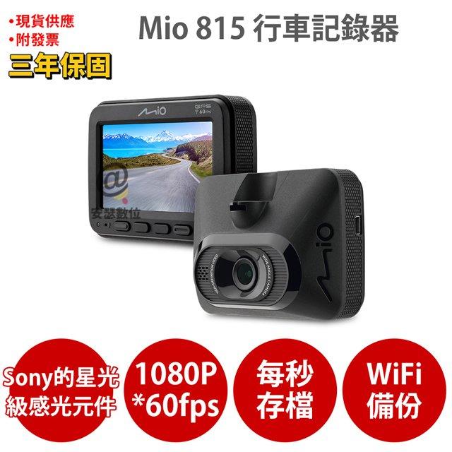 預購 Mio MiVue C335【 送 16G+C02後支】行車記錄器 另 mio 658 638 588 538 688 688D C330 C320