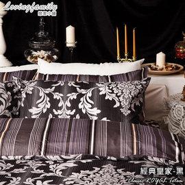 ~戀家小舖~精梳棉雙人加大床包鋪棉兩用被套組~ 皇家~黑 L05~AAL315