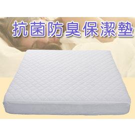 ~北岸 ~聚脂線抗菌防臭保潔墊~床包式^(3.5尺單人^) 製~ 記憶床墊 彈簧床 健康床