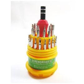 (工程專用) 萬用 磁性強/維修工具 螺絲刀套裝/手機拆機工具/螺絲組 (31合1) [CHT-00003]