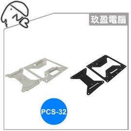【玖盈-支架館】壁掛式液晶螢幕支架 LCD螢幕支架 LCD支架PCS-32 液晶螢幕電視壁掛架 壁掛 支撐架 液晶螢幕支架 適用14-32吋 螢幕支架