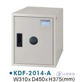 ~DF81~8~單元式收納櫃   KDF~2014~A