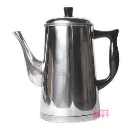 大方牌咖啡壺~~~~茶壺.水壺 開水壺 熱水壺 不鏽鋼壺.笛音壺