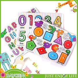 木製動物字母數字拼圖拼板/對位嵌板手抓板/益智玩具【HH婦幼館】