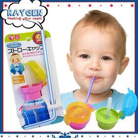 【HH婦幼館】日單 軟頭吸管/吸管吸嘴/吸管蓋/ 防嗆吸管/吸管+瓶蓋