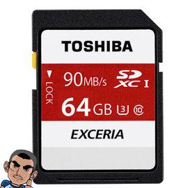 ^(new^) 東芝 Toshiba EXCERIA 64GB 64G SDXC N302