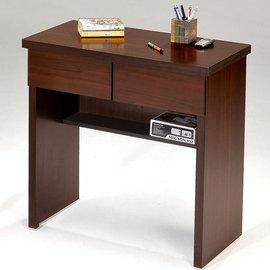 ~Homelike~ 簡約二抽書桌 事務桌 工作桌 電腦桌 兒童書桌^(胡桃木色^)