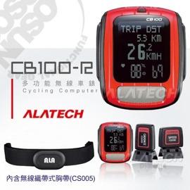 【ALATECH】多功能無線自行車錶(搭配無線織帶式胸帶).運動錶.腕錶.車錶.碼表 /自行車訓練.跑步路跑.三鐵健身 非Garmin NIKE CB100 紅