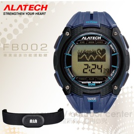 【ALATECH】專業級多功能運動錶.腕錶.車錶.手錶.碼表 /自行車訓練.跑步路跑.三鐵健身/ FB002 藍