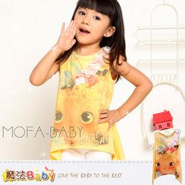 魔法Baby^~立體花朵大眼睛女孩插畫背心 上衣 T恤^~DODOMO品牌系列^~女 ^~
