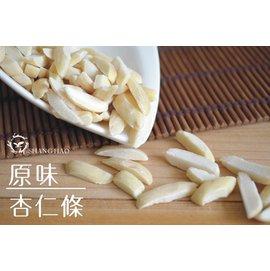 健康好油~原味杏仁條~SGS檢驗合格 gt 低溫烘焙清香好吃 gt 生機飲食、健康美味、下