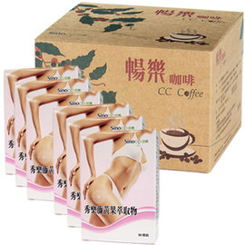 ~Sinoop仙樂~~暢秀美人纖盈組~暢樂咖啡^(40包 盒^) 秀樂藤黃果萃取物^(30