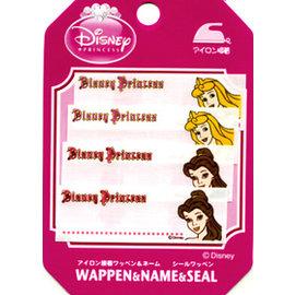 DISNEY PRINCESS 公主系列  4入姓名貼布  製  497757652100