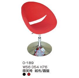 ╭~雪之屋小舖~╯O~189P06 圓盤絨布微笑椅 椅  餐椅 休閒椅 餐椅